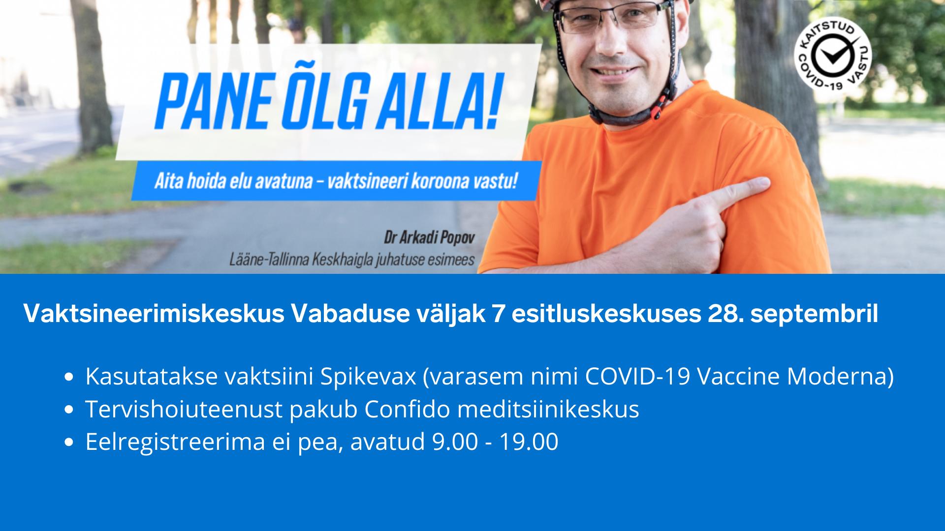 Read more about the article Vaktsineerimine linnavalitsuse hoones 28.09.2021